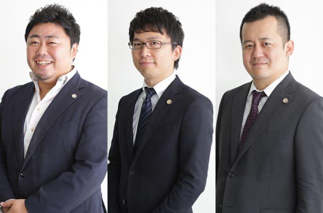 ノーサイド法律事務所の山崎・田村・吉伊弁護士